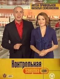 Контрольная закупка Выпуски за квартал РУ satrip