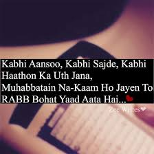 Beautiful Muslim Girl Quotes Best of Shayari Images On Favim