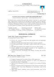 Electricians Resume Template Journeyman Electrician Resume Examples