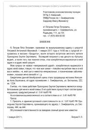 Отчет по практике фармацевта в аптеке добавлено решение  заявление об отмене заочного решения суда подлежит оплате Читать отчет по практике