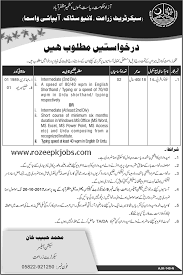 composing job stenographer job in agriculture department ajk mirpur 30 sep 2017