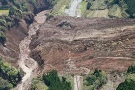 「2016 kumamoto big earthquake」の画像検索結果