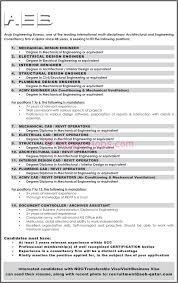 cv of document controller in construction company sample cv of document controller in construction company senior document controller document controller swiber interested candidates