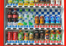 Cheapest Vending Machines Extraordinary The Cheapest Vending Machine New Tourist Destination