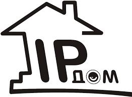 ST-171 M <b>IP</b> HOME H.265, <b>Купольная уличная</b>,Разрешение:2MP ...