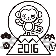 年賀状猿サルモノクロ印刷 無料イラスト素材素材ラボ