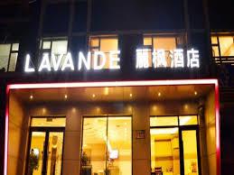 7 Days Inn Guigang Train Station Branch 7 Days Inn Tonghua Ji An Culture Road Branch Top Hotels