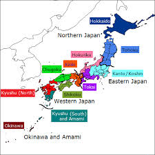 Japan Climate Chart Japan Meteorological Agency General Information On Climate