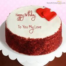 Funny Birthday Cake Wish Happy For Husband 2happybirthday 500330