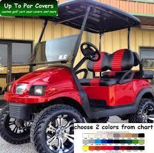 club car precedent golf cart custom seat cover set 2 stripe staple on