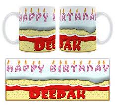 Happy Birthday Deepak Birthday Cake Personalised Ceramic Mug