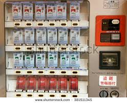 Electronic Cigarette Vending Machine Classy Kyoto JAPAN August 48 Cigarette Vending Stock Photo Edit Now