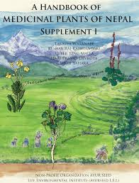 a handbook of medicinal plants of supplement i pdf  a handbook of medicinal plants of supplement i pdf available