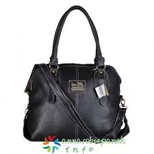 Coach Logo Charm Small Satchels Black