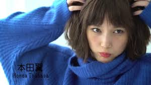 本田翼2018最新現在の髪型はショートボブひし形ミディアム 芸能人