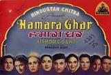 R.S. Choudhury Hamara Hindustan Movie