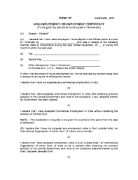 Non Employment Certificate Fill Online Printable Fillable Blank