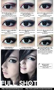 tutorials asian eyeshadow and asian eye i like to call this the korean style smokey eye