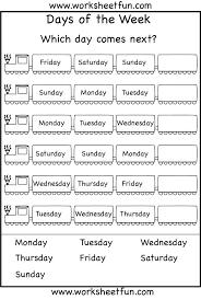 Free Angry Birds Math Worksheets For Kindergarten Math Worksheet ...