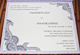 tamil muslim wedding invitation wordings beautiful invitation cards midwestasta of tamil muslim wedding invitation wordings beautiful