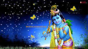 Krishna Janmashtami HD Wallpaper ...