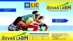 Share your thoughts with us. Lic Jeevan Labh Plan No 936 All Details In Hindi New ज वन ल भ High Return Risk Cover Z Insurance