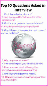 most popular pageant interview questions and answers