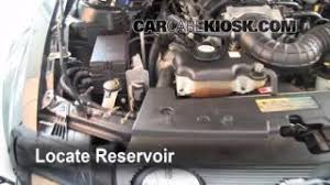 interior fuse box location ford mustang ford add windshield washer fluid ford mustang 2005 2009