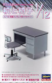 office desk cover. plain office box cover intended office desk cover h