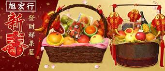 Small Picture The Chinese New Year Series The Bai Nian Gift Panacea THE SMOO