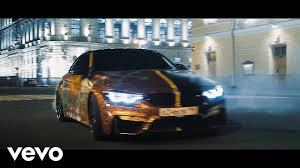 Serhat Durmus - Hislerim (ft. Zerrin) (Jarico Remix) / Off-<b>White</b> BMW ...
