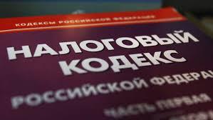 Новые налоговые обязанности физических лиц плательщиков УСН и ЕНВД