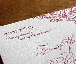 Wedding Invitation Love Quotes Inspiration Including Quotes Within Invitation Wording Letterpress Wedding