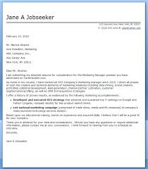 Marketing Communications Manager Cover Letter Sample Template