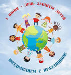 Путь знаний конкурсы для дошкольников и воспитателей