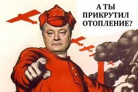 Україні потрібен такий механізм постачання газу для населення, який не дозволить грошам осідати в кишенях посередників, - Коболєв - Цензор.НЕТ 2285