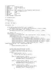 Press f12 key on the keyboard 2. Freebitco Hack Script