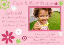 sle invitation for 1 year old birthday new magnificent 3rd birthday invitation wording sles