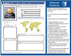 facebook page template for students 3 awesome facebook templates for your class educational technology
