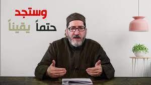 د.محمد شريف الصواف - الحلقة الثانية من برنامج الأزمات والناس بعنوان: أنفق  ينفق الله عليك