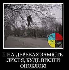 """Вилкула снова вызвали на допрос по """"делу 9 мая"""" - Цензор.НЕТ 9535"""