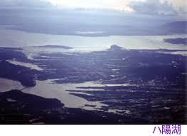 「ハ陽湖の戦い」の画像検索結果