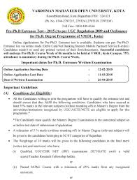 sample objective for nursing resume aiyaz khaiyum thesis custom critical essay macbeth bkv emscher lippe vce essay examples macbeth and the crucible essay vce essay