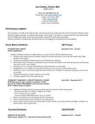 Sample Resume Substitute Teacher Sample Resume For No Experience