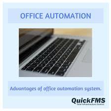 advantages of office automation. advantages of office automation system officeautomation