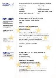 Европейское приложение к диплому ТУСУР Европейское приложение к диплому выдаваемое в ТУСУРе