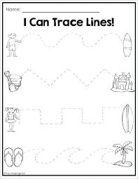 Free Printable Kindergarten Worksheets Language Arts The Verb To Be ...