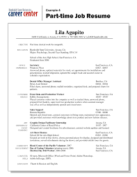 Ultimate Part Time Job Resumes Examples With Part Time Job Resume