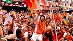 Hamirpur Lok Sabha Election Results 2019 Himachal Pradesh Bjps