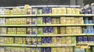 Сухая молочная смесь инструкция по эксплуатации Контрольная  Сухая молочная смесь инструкция по эксплуатации Контрольная закупка Фрагмент выпуска от 13 01 2014